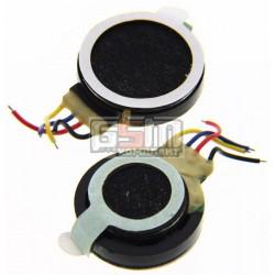 Динамик + звонок для LG 2100, 450, MG220, MG610, U8110, U8130, U8150, U8180, U8210, U8330, U8360, U8380, VX6100