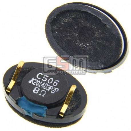 Динамик + звонок для LG B2000, B2050