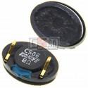 Динамик звонок для LG B2000, B2050