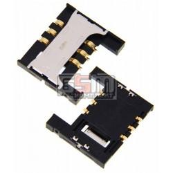Коннектор SIM-карты для Samsung I9100 Galaxy S2, I9103 Galaxy R, I9105 Galaxy S2 Plus