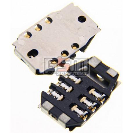 Коннектор SIM-карты для Nokia 1202, 1280, 1661, 2700c, 5130, 6208c