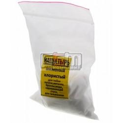 Аммоний хлористый (нашатырь) 25гр
