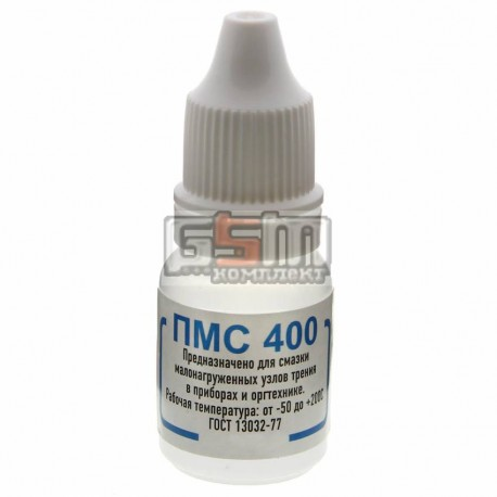 Силиконовая смазка ПМС-400
