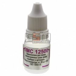 Силиконовая смазка ПМС-12500