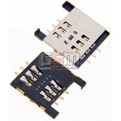 Коннектор SIM-карты для Blackberry 9800