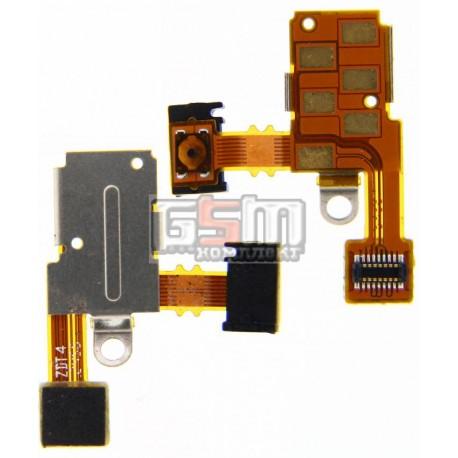 Шлейф для Sony ST27i Xperia Go, конектора навушників, кнопки ввімкнення, з компонентами