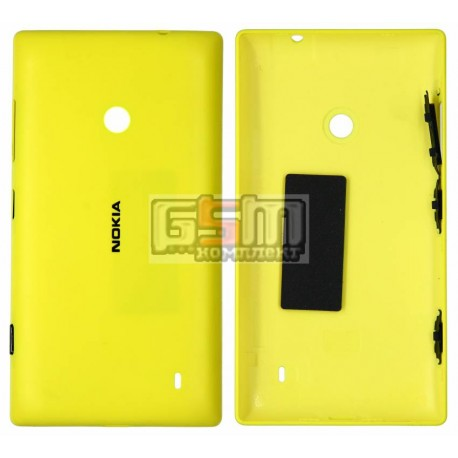 Задняя панель корпуса для Nokia 520 Lumia, желтая, с боковыми кнопками