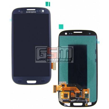 Дисплей для Samsung I747 Galaxy S3, I9300 Galaxy S3, I9305 Galaxy S3, R530, синий, с сенсорным экраном (дисплейный модуль)