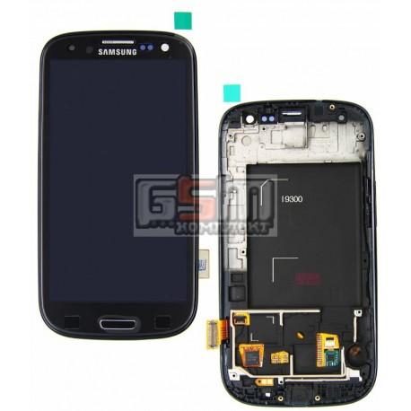 Дисплей для Samsung I9300 Galaxy S3, черный, с сенсорным экраном (дисплейный модуль), с передней панелью