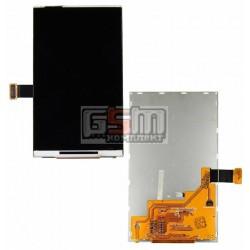 Дисплей для Samsung S7560, S7562