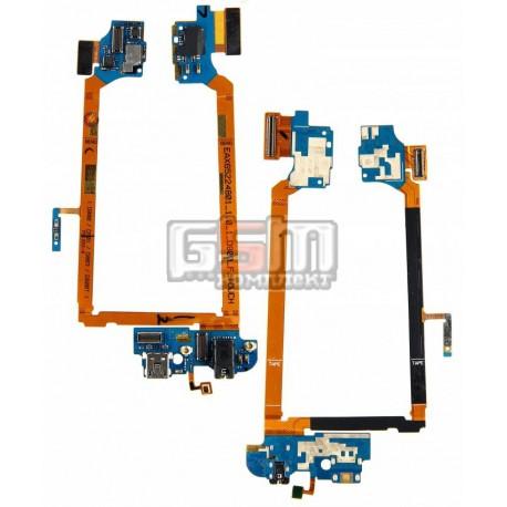 Шлейф для LG G2 D800, G2 D801, G2 D803, коннектора зарядки, коннектора наушников, микрофона, с компонентами