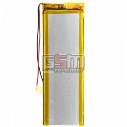 Аккумулятор для китайского планшета, универсальный (130*50*3,0 мм), (Li-ion 3.7V 2100mAh)