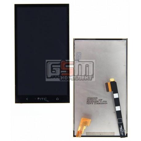 Дисплей для HTC One M7 801e, One M7 801n, черный, с сенсорным экраном (дисплейный модуль)