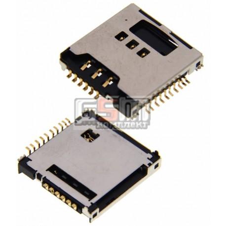 Коннектор SIM-карты для Samsung C3010, P900, S5230 Star, S5230W, коннектор карты памяти