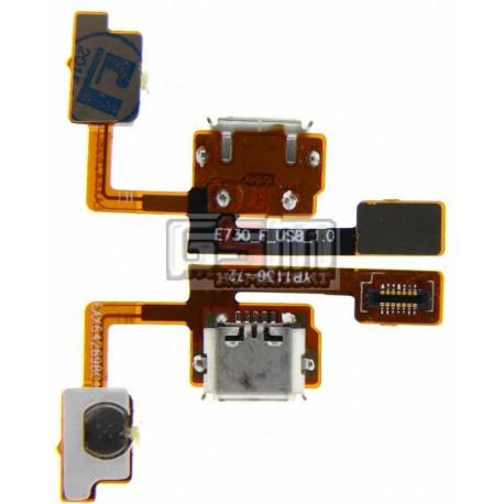 Шлейф для LG E730 Optimus Sol, коннектора зарядки, кнопки включения