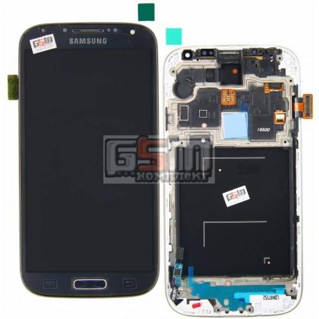 Дисплей для Samsung I9500 Galaxy S4, синий, с сенсорным экраном (дисплейный модуль), с передней панелью