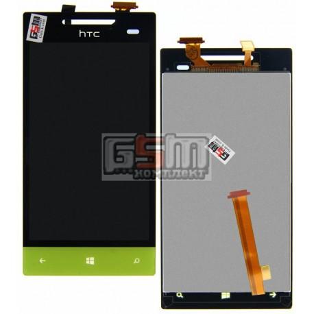 Дисплей для HTC A620e Windows Phone 8S, зеленый, с сенсорным экраном (дисплейный модуль)