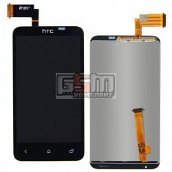 Дисплей для HTC T328d Desire VC, черный, с сенсорным экраном (дисплейный модуль)