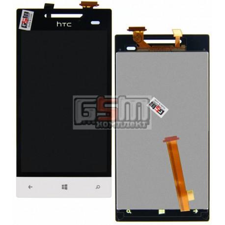 Дисплей для HTC A620e Windows Phone 8S, белый, с сенсорным экраном (дисплейный модуль)