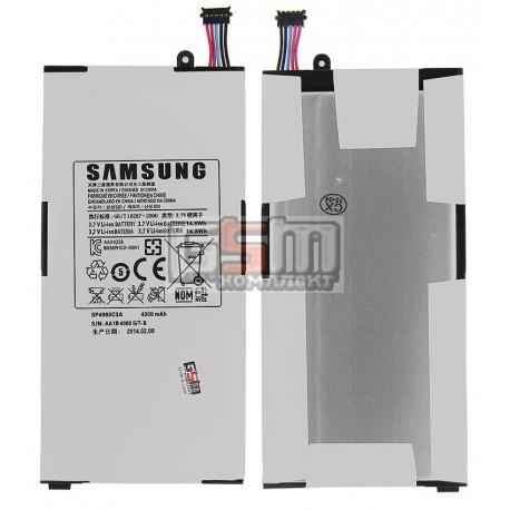 Аккумулятор для планшета Samsung P1000 Galaxy Tab, P1010 Galaxy Tab , (Li-ion 3.7В 4000мА·ч), #GH43-03508A/SP4960C3A