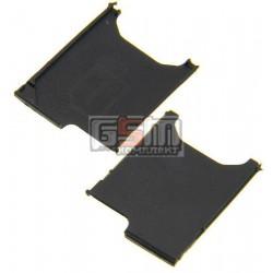 Держатель SIM-карты для Sony C6602 L36h Xperia Z, C6603 L36i Xperia Z, C6606 L36a Xperia Z