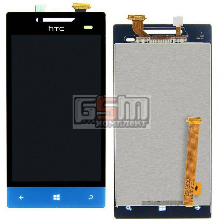 Дисплей для HTC A620e Windows Phone 8S, синий, с сенсорным экраном (дисплейный модуль)