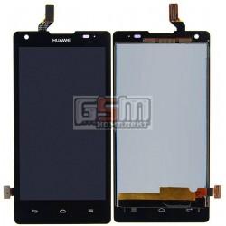 Дисплей для Huawei Ascend G700-U10, черный, с сенсорным экраном (дисплейный модуль)