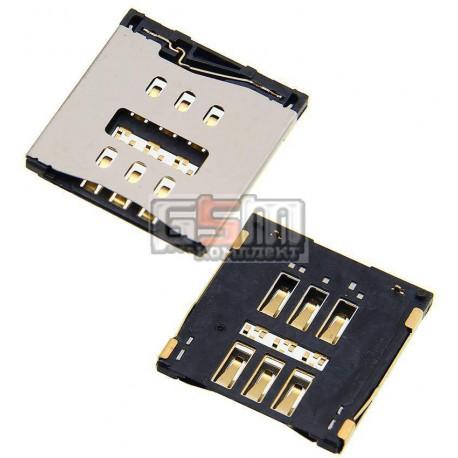 Коннектор SIM-карты для Apple iPhone 5