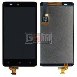 Дисплей для HTC Desire 400 Dual Sim, T528w One SU, черный, с сенсорным экраном (дисплейный модуль)