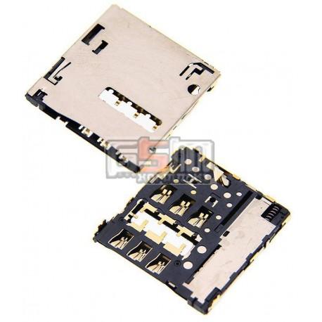 Коннектор SIM-карты для HTC Desire 500