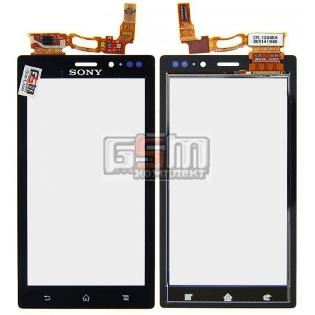 Тачскрин для Sony MT27i Xperia Sola, черный