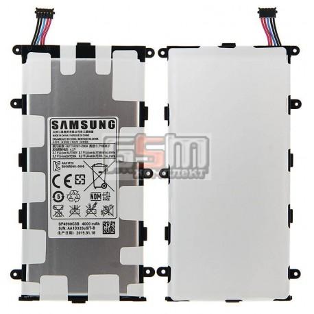 Аккумулятор для планшета Samsung P3100 Galaxy Tab2 , P3110 Galaxy Tab2 , P6200 Galaxy Tab Plus, (Li-ion 3.7В 4000мА·ч), #GH43-03