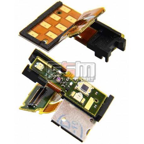 Шлейф для Sony LT26i Xperia S, кнопки включения
