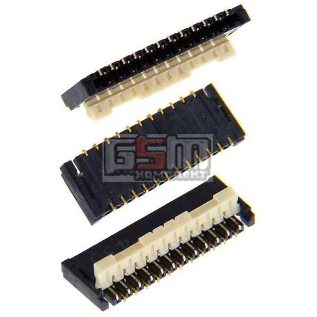 Коннектор дисплея для HTC A320 Desire C, A510e Wildfire S, C510e Salsa , EVO 3D, G13, G14, G15, G17, G18, G21, S510b Rhyme , T32