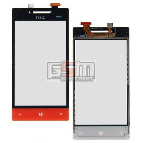 Тачскрін для HTC A620e Windows Phone 8S, помаранчевий