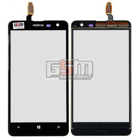 Тачскрин для Nokia 625 Lumia, черный