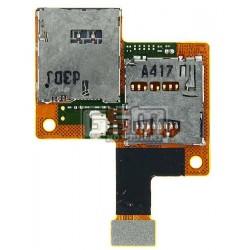 Коннектор SIM-карты для HTC Desire 601, коннектор карты памяти, со шлейфом