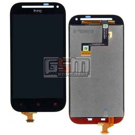 Дисплей для HTC C520e One SV, T528t One SV, черный, с сенсорным экраном (дисплейный модуль)