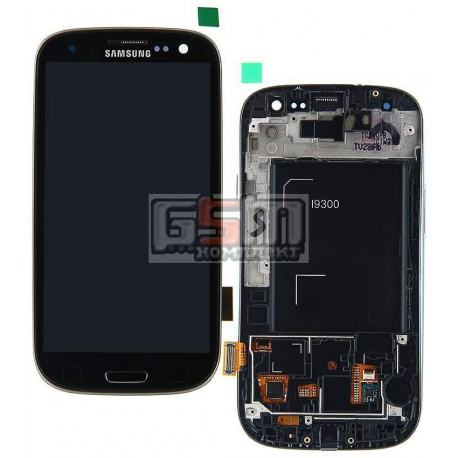 Дисплей для Samsung I9300 Galaxy S3, серый, с сенсорным экраном (дисплейный модуль), с передней панелью
