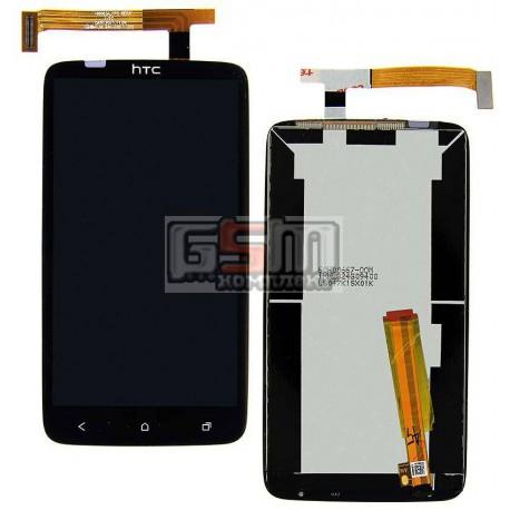 Дисплей для HTC G23, S720e One X, X325 One XL, черный, с сенсорным экраном (дисплейный модуль)