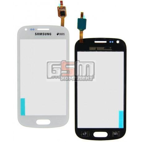 Тачскрин для Samsung S7560, S7562, белый, copy