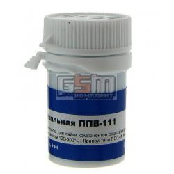 Флюс-паста ППВ-111 (активный +++ , водосмываемая)