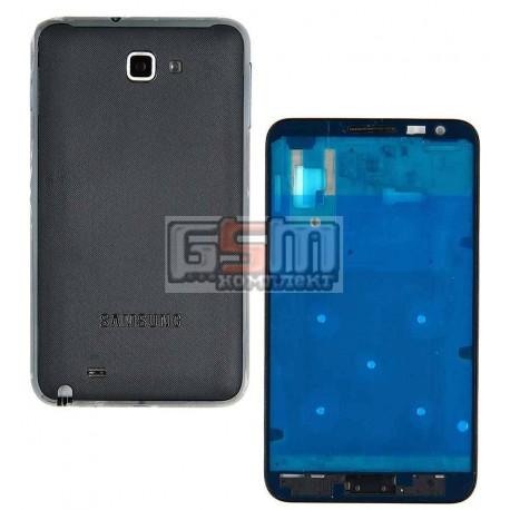Корпус для Samsung I9220 Galaxy Note, N7000 Note, синий