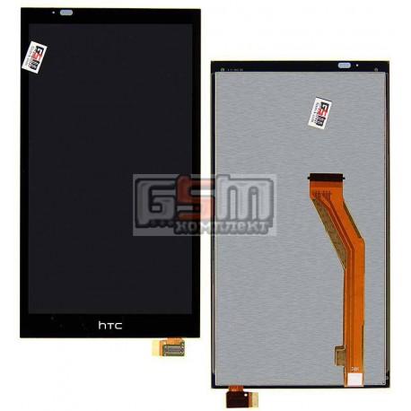 Дисплей для HTC Desire 816, черный, с сенсорным экраном (дисплейный модуль), желтый шлейф