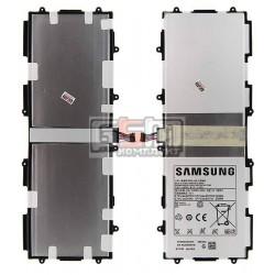 Аккумулятор для планшета Samsung N8000 Galaxy Note, P5100 Galaxy Tab2 , P5110 Galaxy Tab2 , P7500 Galaxy Tab, P7510 Galaxy Tab, (Li-ion 3.7V 7000mAh), #GH43-03562A/SP3676B1A(1S2P)