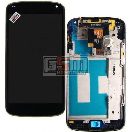 Дисплей для LG E960 Nexus 4, чорний, з передньою панеллю, з сенсорним екраном (дисплейний модуль)