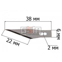 Лезвия для скальпеля WLXY 9309, ProsKit 8PK-394A, 10шт