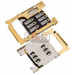 Коннектор SIM-карты для Nokia 202 Asha, 203 Asha, 300 Asha, 311 Asha, 7230
