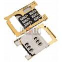 Конектор SIM-карти для Nokia 202 Asha, 203 Asha, 300 Asha, 311 Asha, 7230