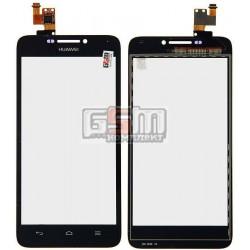 Тачскрин для Huawei Ascend G630-U00, Ascend G630-U10, Ascend G630-U251, черный